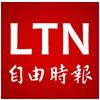 Ltn News